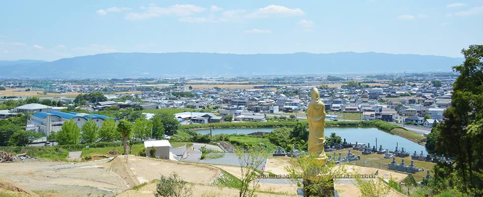 日本唯一の観音葬|福岡霊園